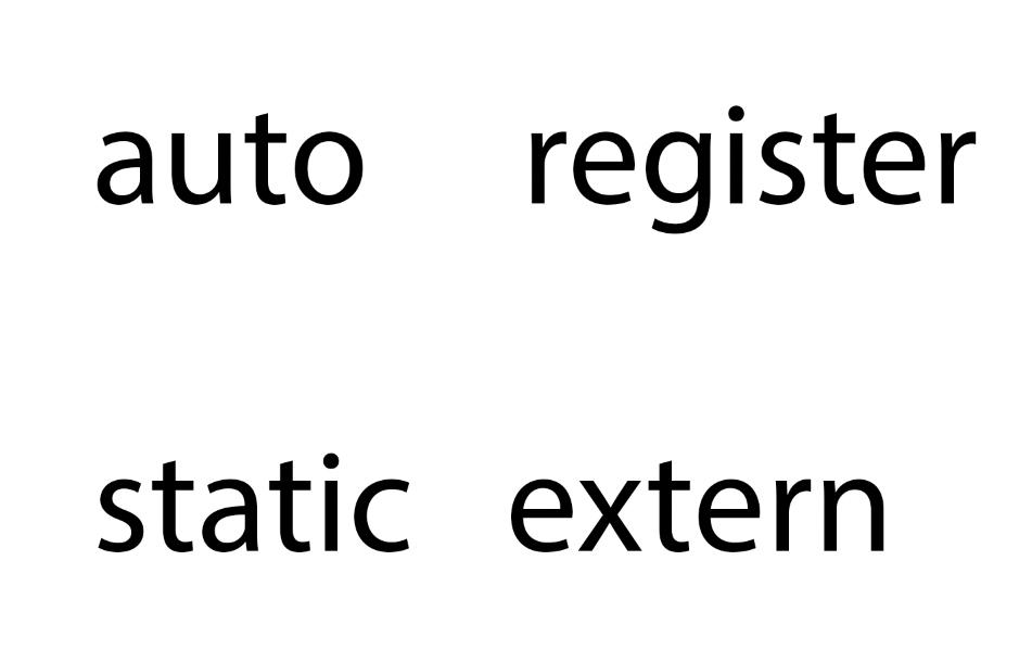 C 语言中变量的四种存储类型